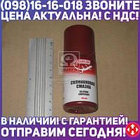 ⭐⭐⭐⭐⭐ Смазка силиконовая 3ton 50мл  40602
