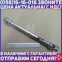 ⭐⭐⭐⭐⭐ Ключ балонный ГАЗЕЛЬ, КАМАЗ d=22, 24x27x395мм