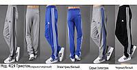 Брюки мужские спортивные. Трикотажные мужские спортивные брюки.Мод. 4024., фото 1