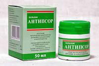 Мазь от псориаза Антипсор 50 гр
