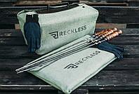 Чехол брезентовый  для мангала разборного - чемодан на 6 шампуров