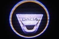 Подсветка дверей авто / лазерная проeкция логотипа Dacia   Дачия