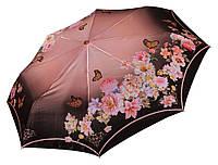 Сатиновый женский зонт Три Слона ( полный автомат ) арт.125-45