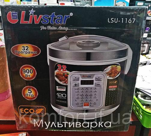 Мультиварка Livstar LSU-1167 32 программы, 5 л (900W) + пароварка, фото 2