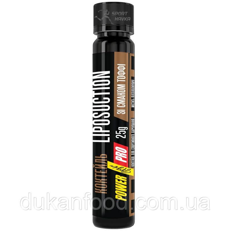 Коктейль POWER PRO LIPOSUCTION со вкусом тоффи, 25г