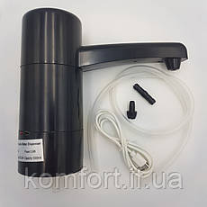 Электрическая помпа для воды Domotec MS HL12A, фото 2