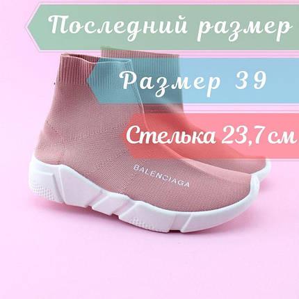 Кроссовки чулки типу баленсиага PINK размер 39, фото 2