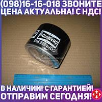 ⭐⭐⭐⭐⭐ Фильтр масляный двигателя ВАЗ 2101-2107 2108-09 (низкий 76мм) (пр-во CHAMPION) COF100030S