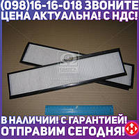 ⭐⭐⭐⭐⭐ Фильтр салона Mercedes E-KLASSE (124) 93-97 (2 штуки ) (производство  CHAMPION) МЕРСЕДЕС,Е-КЛAСС,КОМБИ,седан, CCF0196