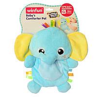 Тварина 0197-NI слоник