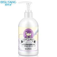 Bisutang Крем-гель для тела с экстрактами козьего молока, морских водорослей и природным глицерином