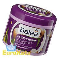 Увлажняющий крем для тела Balea Bodycreme Balea Sheabutter ArganOl  (500мл) Германия