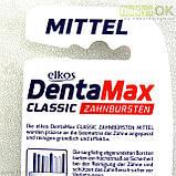 Зубные Щетки Elcos DentaMex Classic MITTEL Средняя (Код:1822), фото 4