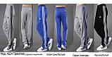 Брюки мужские спортивные серые, лампас синий. Мод. 4024., фото 2