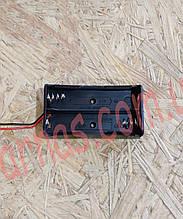 Кассета под 18650 аккумулятор 2 отсека (7-48)