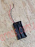 Кассета под 18650 аккумулятор 2 отсека (7-48), фото 2
