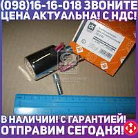 ⭐⭐⭐⭐⭐ Электроклапан для пневмосигнала 12/24V (Дорожная Карта)  SL-5002