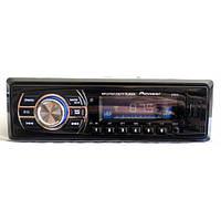 Мощная магнитола Pioneer 2053 4*50 Вт! с USB, FM! NEW ВИДЕО-ОБЗОР!