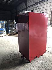 Промышленный котел на твердом топливе Armet Plus мощностью 150 кВт, фото 3