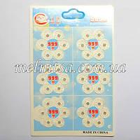 Кнопки швейные, пластиковые, прозрачные, 9 мм, 6 шт.
