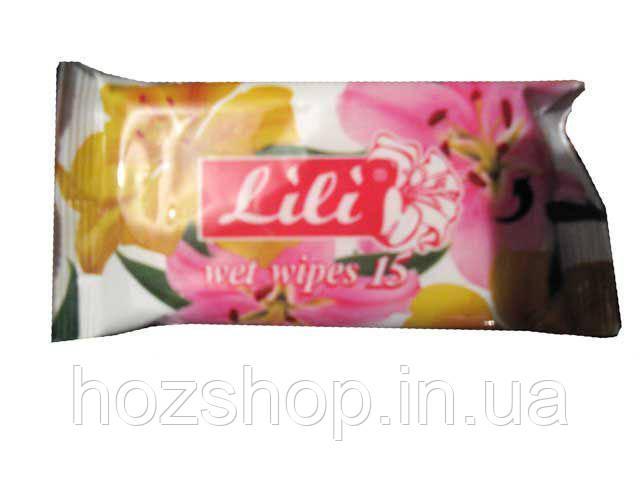 """Влажные салфетки для лица и рук 15шт """"Lili  """"Цветы"""" (1 пач)"""