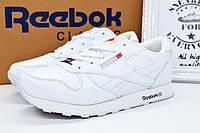 Женские белые кроссовки Рибок Классик , Reebok Classic