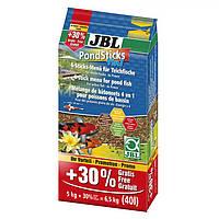 JBL Pond Sticks 4 in 1 (6.5 кг), фото 1