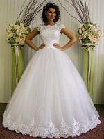 Свадебный салон &quot,Незабудка&quot,. Платье твоей мечты.