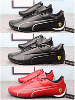 7ebe1495 Мужские кожаные кроссовки PUMA FERRARI Future Cat Ultra (3 цвета)41-45