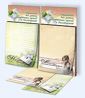 Странички для записи молитвенных просьб и благодарений (100х145 мм) (на магните) (Много может усиленная молитва праведного (девочка))