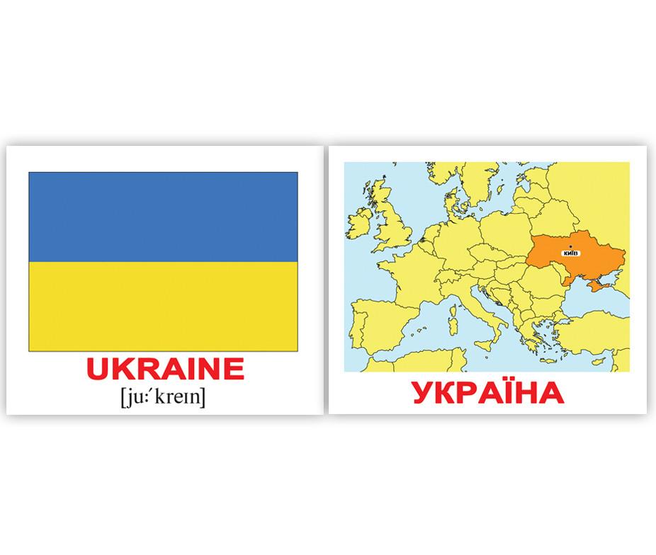 Карточки Домана. Countries.Flags.Capitals/Країни. Прапори. Столиці. Міні 40 карток.