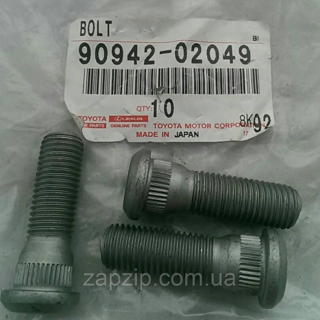 Болт Toyota 90942-02049