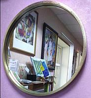 Зеркало в рама МДФ, круг глубокий