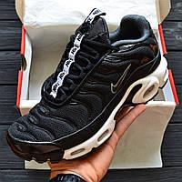 Nike Air Max Tn Plus Black White | кроссовки мужские; летние; черно-белые