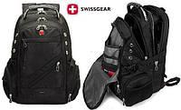 Рюкзак Swissgear 35 литров, +USB и наушники, с ортопедической спинкой