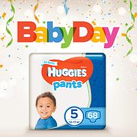 Трусики Huggies Little Pants Box Boy 5 (13-17кг) 68шт