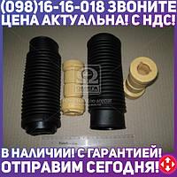 ⭐⭐⭐⭐⭐ Пыльник амортизатора комплект задний (пр-во Kayaba) 910072