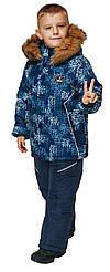 Зимний комбинезон для мальчика от производителя  24-32  синий принт