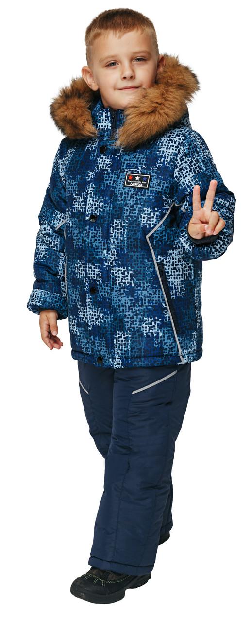Зимовий комбінезон для хлопчика від виробника 24-32 синій принт