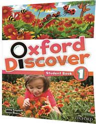 Английский язык / Oxford Discover / Student's Book. Учебник, 1 / Oxford