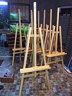 Мольберт для картин деревянный, тренога, лира, брус 20 мм*40 мм
