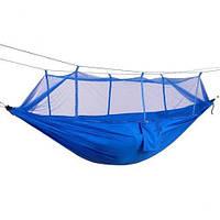 Гамак подвесной для дачи с сеткой от комаров (пикник, поход, туризм)