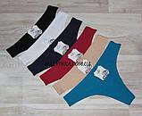 Трусы стринги женские ,цвета арт 0410., фото 3