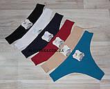 Трусы стринги женские ,цвета арт 0410., фото 2