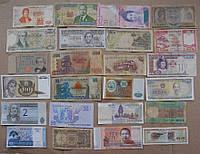 Продам подборку из 24 банкнот мира.