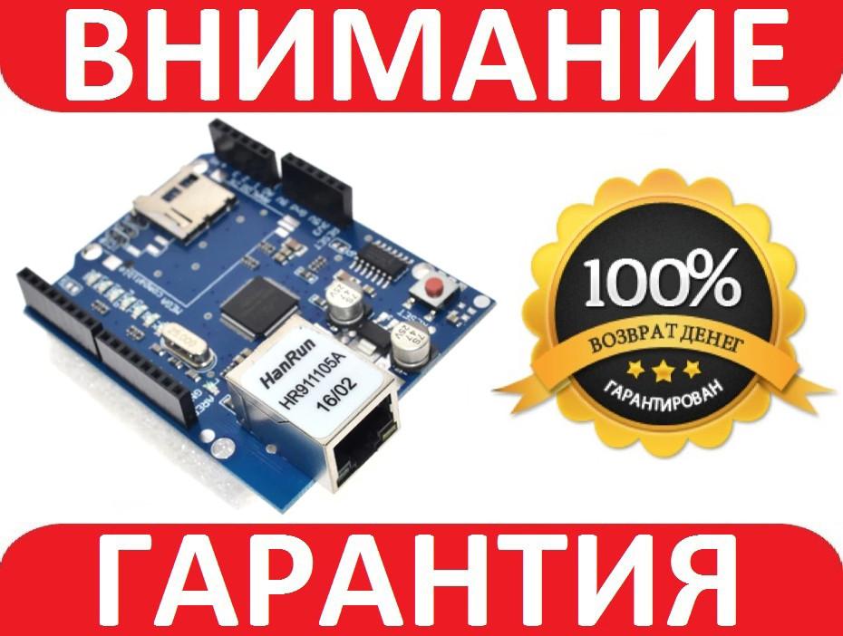 Сетевой модуль W5100 Ethernet Shield для Arduino