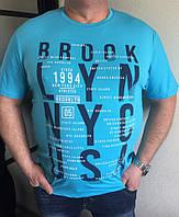 Супер-батал футболка газета двухсторонняя мужская, фото 1