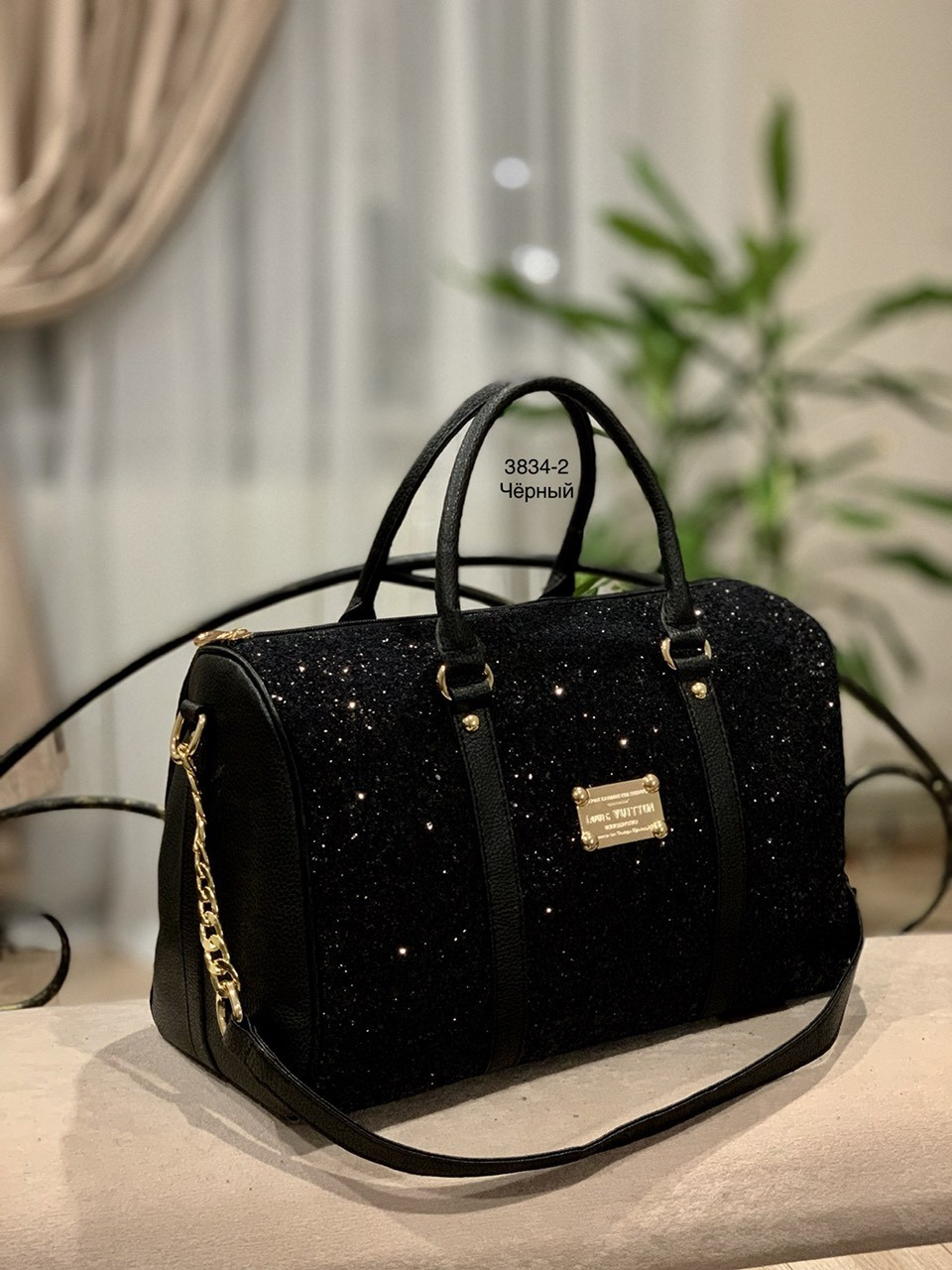 Женская сумка,черная .