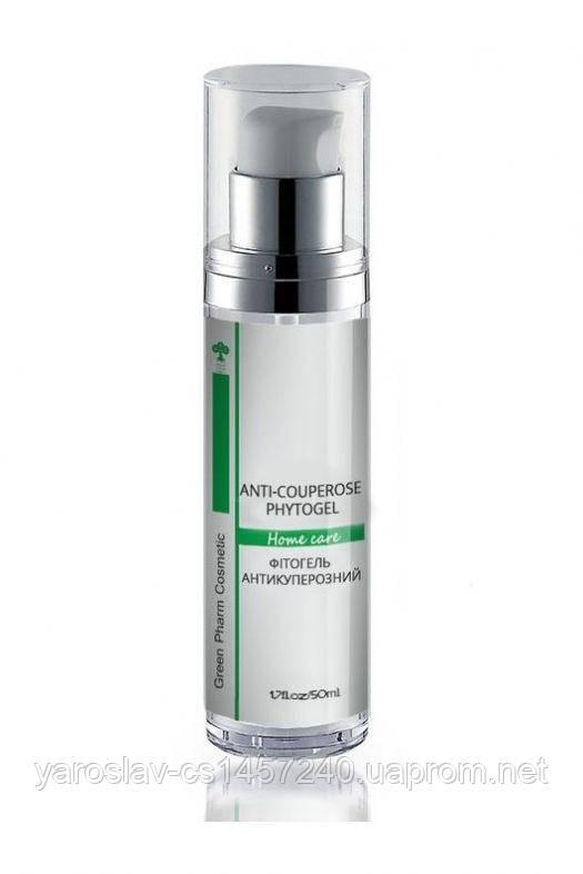 Фітогелі антикуперозный Green Pharm Cosmetic, 60мл.