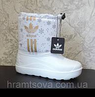 Детские дутики Adidas, утепленные мехом зимние сапожки демары. Экспортная модель.